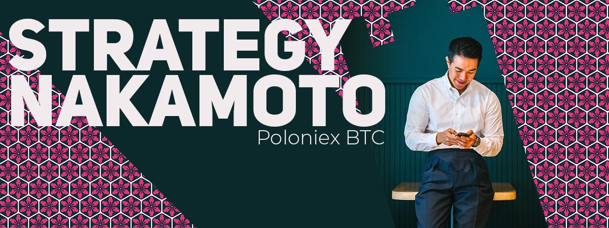 Poloniex BTC - SN