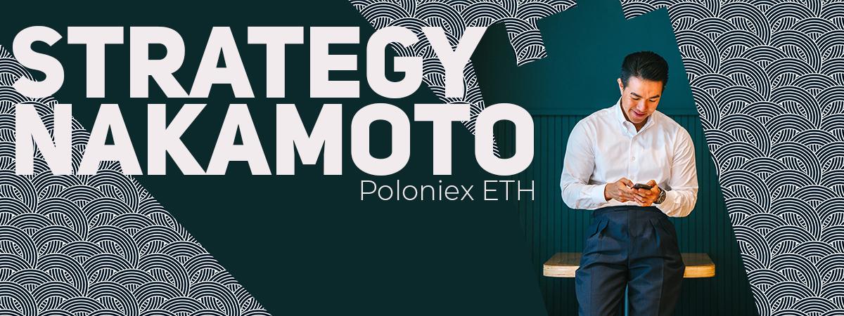 Poloniex ETH - SN