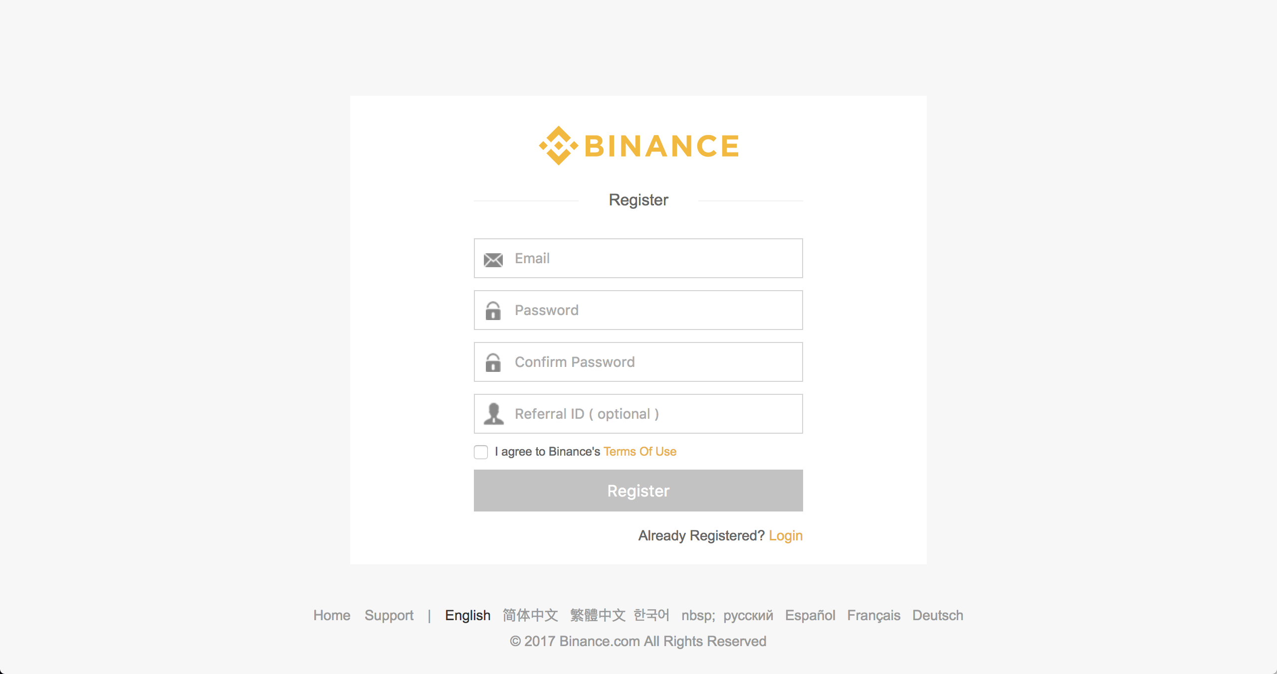 binance-register-page